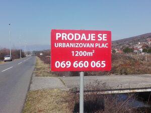 Partizanski put, Mareza Podgorica