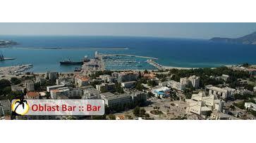 ilino bb, Bar