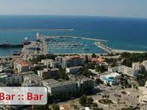 ilino bb Bar