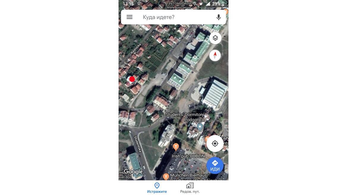 Radnička 77, Podgorica
